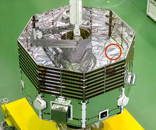 Mercury Magnetospheric Orbiter (MMO)