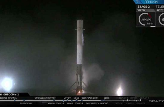 exploit technique de SpaceX