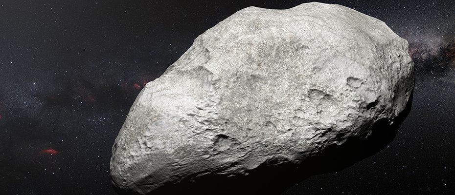 astéroïde en exil