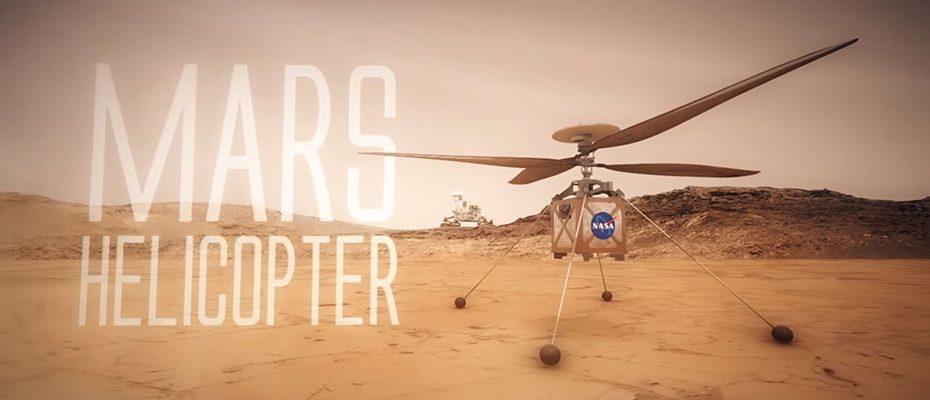 hélicoptère sur Mars
