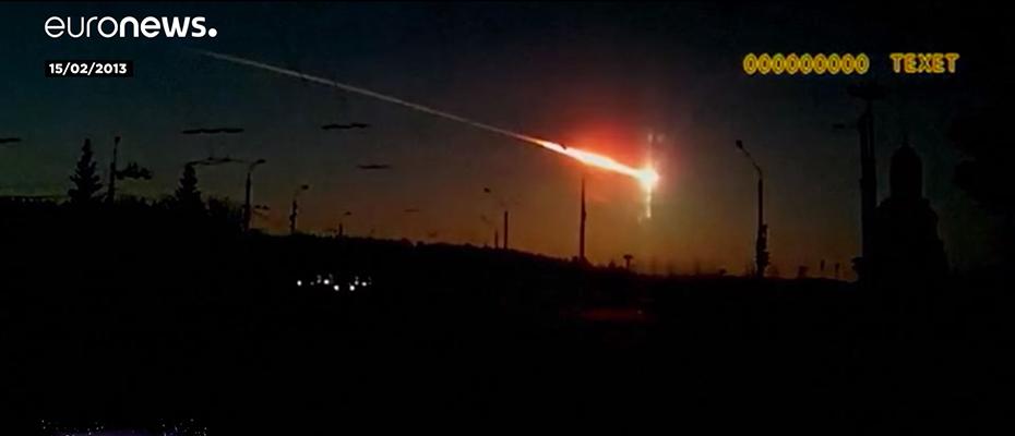 astéroïde géant