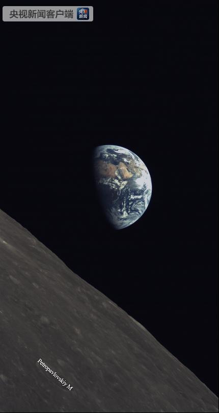 La Terre vue par Longjiang