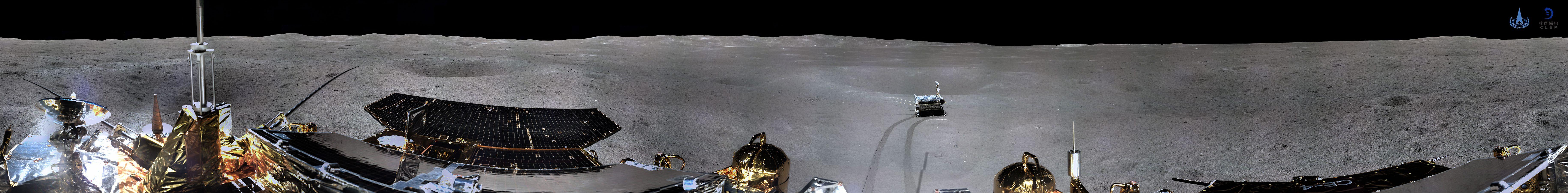 e premier panorama depuis la face cachée Lune