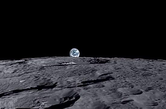 Lune, le huitième continent | ARTE