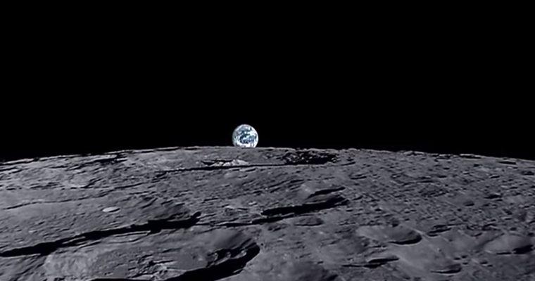 Lune, le huitième continent   ARTE