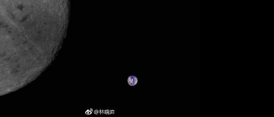 photos de la Terre et de la Lune