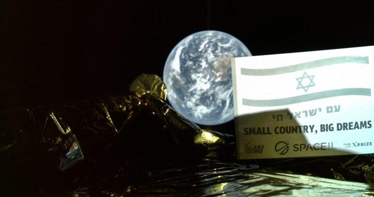 Beresheet de SpaceIL