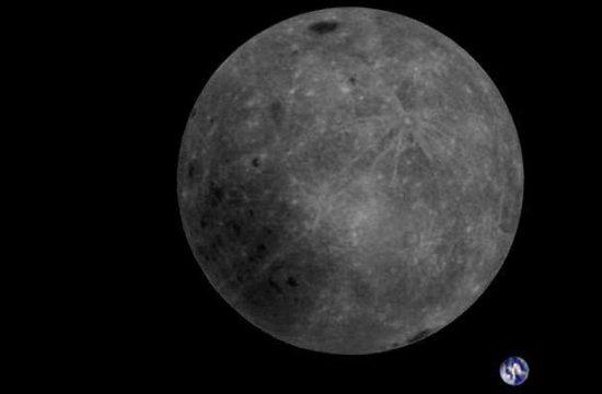 la Lune avec la Chine