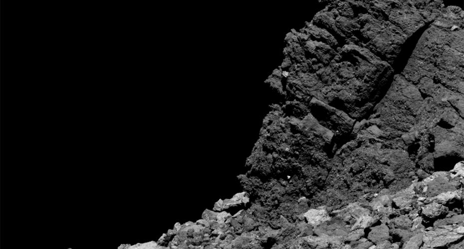 photos de l'astéroïde Bennu
