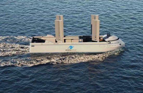 Le bateau Canopée