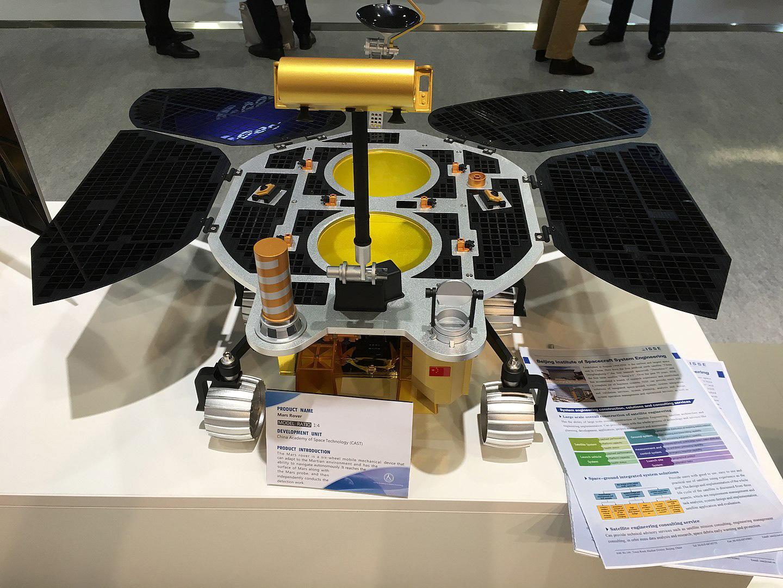 Le rover de la mission Tianwen-1